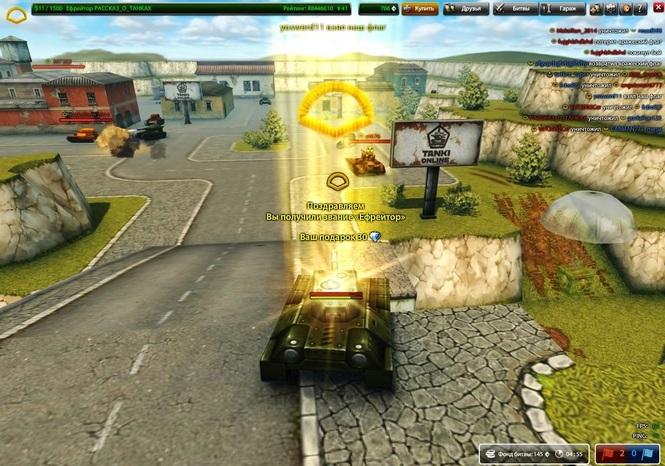 Танчики Денди онлайн аркада без регистрации на Game Bomba