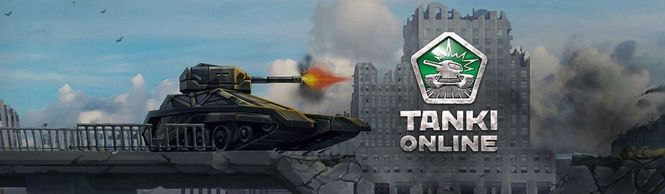 Танки из world of tanks франция